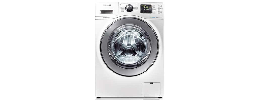 lavadora de roupas samsung melhor