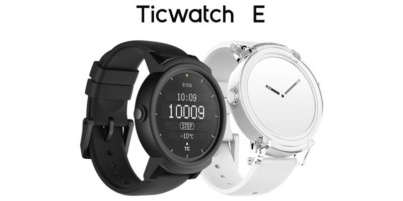 TickWatch E